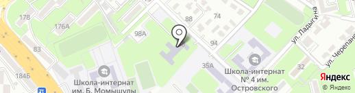 Специальная (коррекционная) школа-интернат №5 для детей с нарушениями слуха на карте Алматы