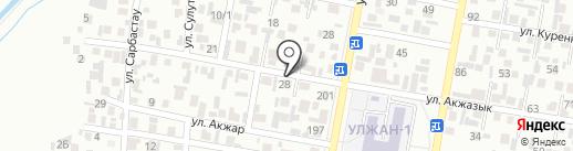 Улжан на карте Алматы