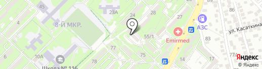 АВИМКОМ на карте Алматы