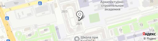 Dandy на карте Алматы