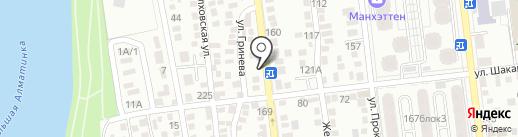 Пузырёк & Пенка на карте Алматы