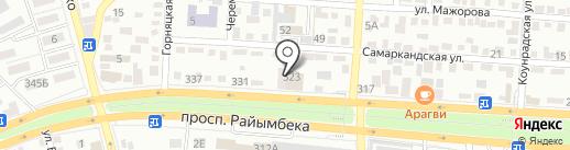 Rosalie Flowers на карте Алматы