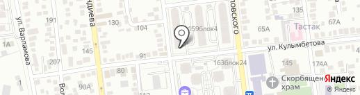 ReFakt на карте Алматы