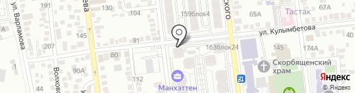 Почтовое отделение связи №5 на карте Алматы