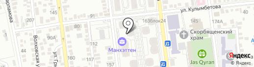 Автоэстетика-COLOR GLO-Алматы на карте Алматы