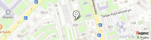 Gladko на карте Алматы