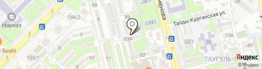 Нужный на карте Алматы