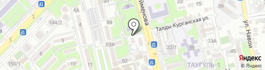 Аруна на карте Алматы