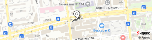 Ceraplit на карте Алматы