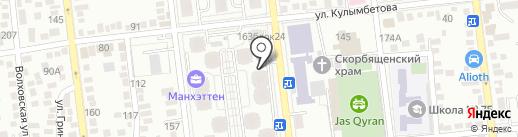 Асар Медикус на карте Алматы