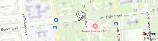 Vi на карте Алматы