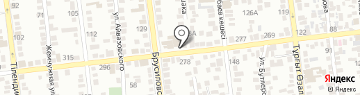 ERSE group на карте Алматы