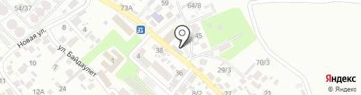 Домашнее с любовью на карте Алматы