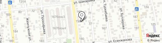 Демеу на карте Алматы