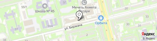 Inblu на карте Алматы