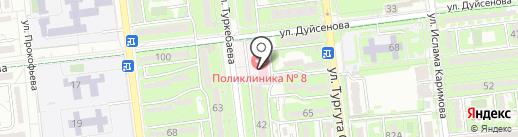 Городская поликлиника №8 на карте Алматы