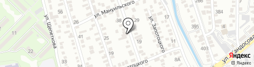 Avepro на карте Алматы
