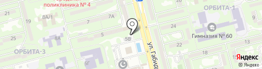 Донер Кебаб на карте Алматы