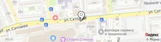Мастерская по ремонту и реставрации одежды на карте Алматы
