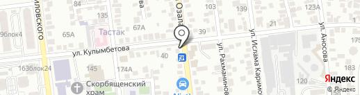 Reut & Partners на карте Алматы