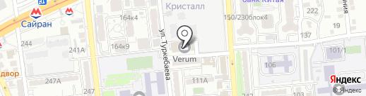VERUM на карте Алматы