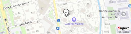 Chic & Charme на карте Алматы