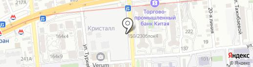 Еммануил Трейд на карте Алматы