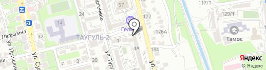 O`salon на карте Алматы