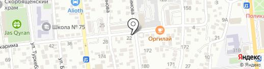 PizzaRoller Express на карте Алматы