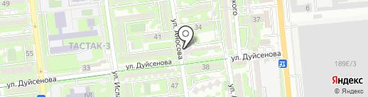 Giraffa на карте Алматы