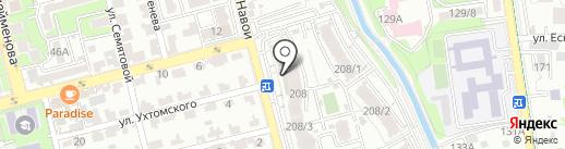 Namaste на карте Алматы