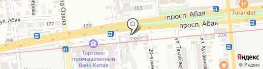Fr-service на карте Алматы