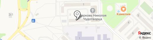 Излучинская управляющая компания на карте Излучинска