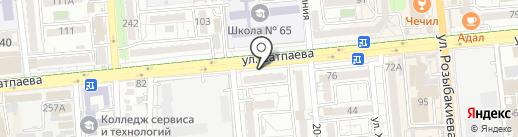 TimAlina на карте Алматы