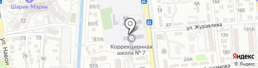Специальная (коррекционная) школа-интернат №7 на карте Алматы