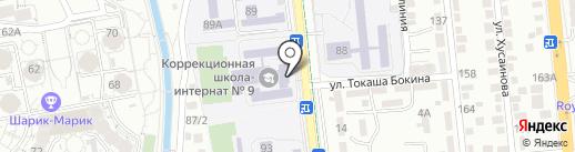 Специальная (коррекционная) школа-интернат №9 для детей с тяжелыми нарушениями речи на карте Алматы