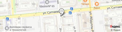 TaXXI.kz на карте Алматы