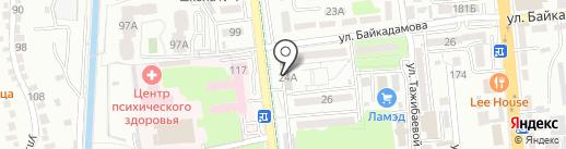 SmartNutrition на карте Алматы
