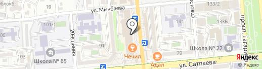 LEMON LOMBARD, ТОО на карте Алматы