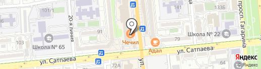 Chechil Pub на карте Алматы