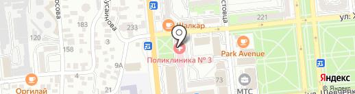 Городская поликлиника №3 на карте Алматы