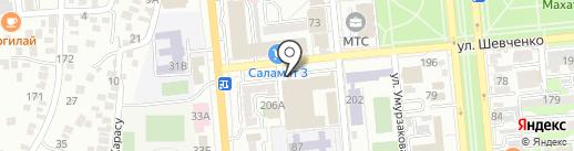 Мустанг-Farbe на карте Алматы