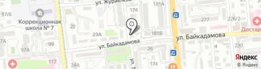 Авигея, парикмахерская на карте Алматы