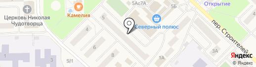 Стоматологический кабинет на карте Излучинска