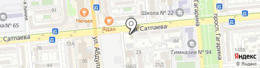 Республиканский немецкий драматический театр на карте Алматы
