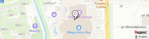 7 Cups Coffee на карте Алматы