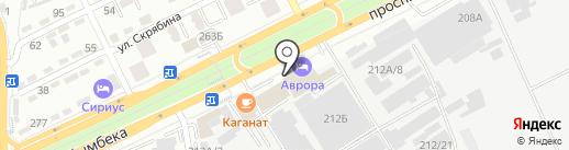 Felicity на карте Алматы