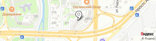 Rimax на карте Алматы