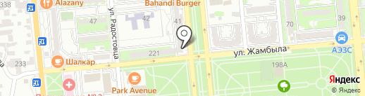 Express salon на карте Алматы