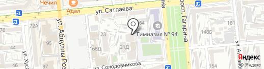 Артотека на карте Алматы